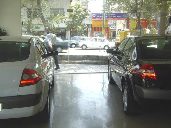هر چی مربوط به ماشین (اتومبیل)